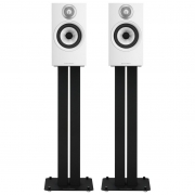 Bowers & Wilkins 607 White